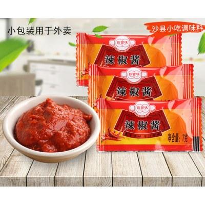外卖小袋装辣椒酱 用于外卖搭配 100包*7克 包邮