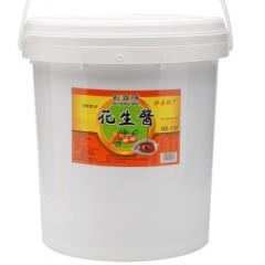 沙县小吃花生酱拌面酱批发店铺商用包邮