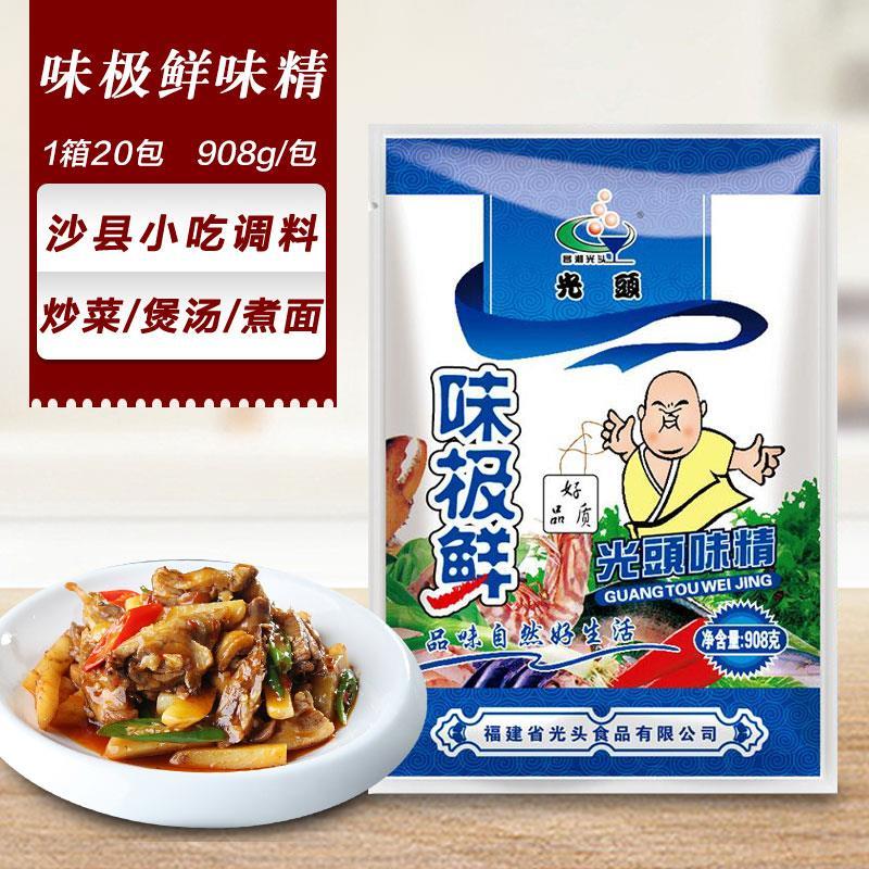 沙县光头味极鲜味精 味精 908克/包
