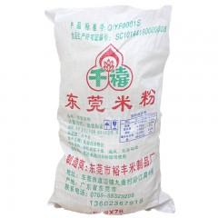 东莞米粉 东莞细米线 沙县小吃粉丝 8斤 16斤 部分包邮