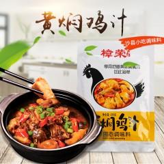 黄焖鸡调料 黄焖鸡米粉 樟荣黄焖鸡汁 套餐饭包 330克