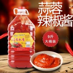 沙县辣椒酱 辣椒酱批发 沙县小吃辣椒酱 25斤/桶 包邮