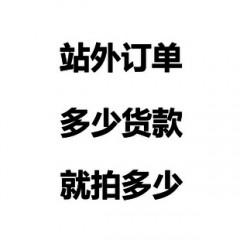 沙县小吃开店清单 设备 用具 配料 药材 货款支付 运费补拍等