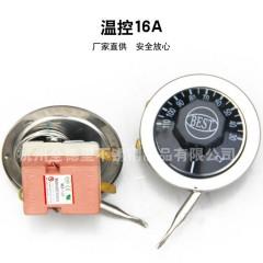 电灶台 温控器 温控开关220V380V通用 16A