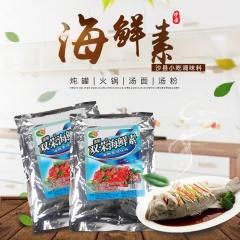 20包免邮 沙县双荣小吃配料 海鲜粉 海鲜味王 海鲜素 908克