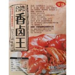 1000克40包大包台湾香卤王卤味包千里香鸡爪沙县小吃配料包邮